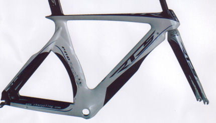 A lovely full-carbon monocoque TT frame for less than a grand!