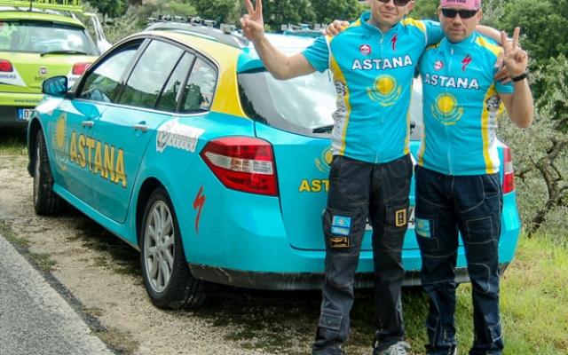 Astana, CAS