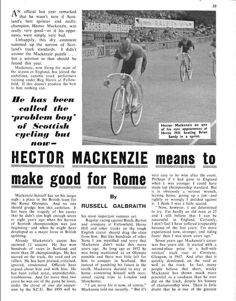 Hector Mackenzie